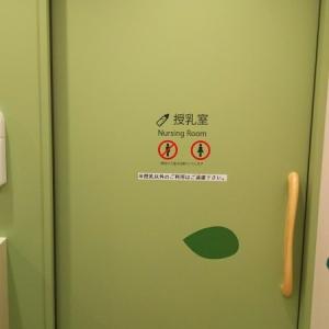 アソボーノ(1F)の授乳室・オムツ替え台情報 画像3