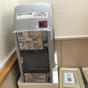 イトーヨーカドー 船橋店(東館4階)の授乳室・オムツ替え台情報 画像7