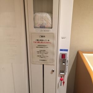 玉川高島屋S・C(南館5F )の授乳室・オムツ替え台情報 画像6