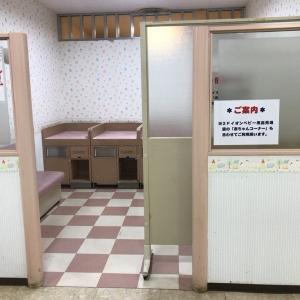 サンピア 東金店(2F)の授乳室・オムツ替え台情報 画像1
