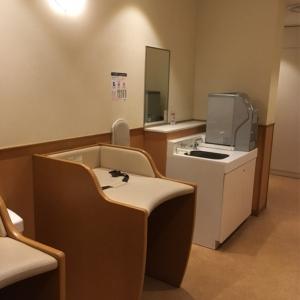羽田空港第2ターミナル(到着ロビー)(1F)の授乳室・オムツ替え台情報 画像5