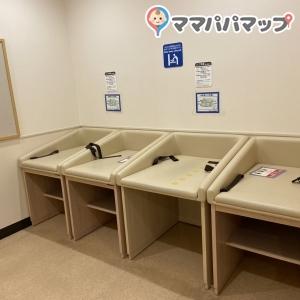 トイザらス・ベビーザらス 大阪鶴見店(4F)の授乳室・オムツ替え台情報 画像3