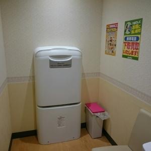 ジョーシン半田店(1F)の授乳室・オムツ替え台情報 画像1