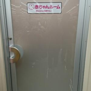 バースデイ米沢店(1F)のオムツ替え台情報 画像3
