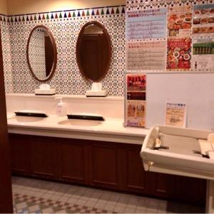 崎陽軒 本店アリババ(女子トイレ内)のオムツ替え台情報 画像2