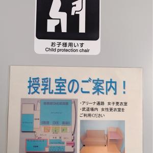 1階多目的トイレ お知らせ