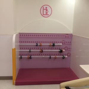 イオンモール伊丹昆陽(1階-3階 モール内)の授乳室・オムツ替え台情報 画像7