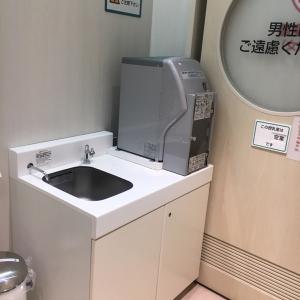 Luz湘南辻堂(2F)の授乳室・オムツ替え台情報 画像5