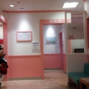 そごう神戸店(8階ベビールーム)の授乳室・オムツ替え台情報 画像2