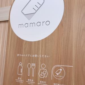 ココカラファイン薬局昭和店(1F)の授乳室・オムツ替え台情報 画像1