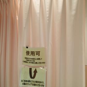 カインズホーム 木更津金田店(1F)の授乳室・オムツ替え台情報 画像7
