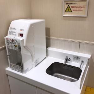 相鉄ジョイナス(3F)の授乳室・オムツ替え台情報 画像10