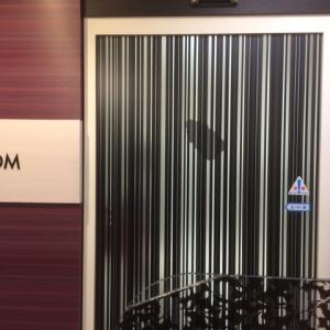 イオンシネマりんくう泉南(1F)の授乳室・オムツ替え台情報 画像7