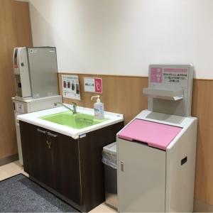 イオンモール大阪ドームシティ店(4F)の授乳室・オムツ替え台情報 画像3