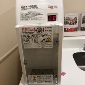 トイザらス伊丹店(1F)の授乳室・オムツ替え台情報 画像1