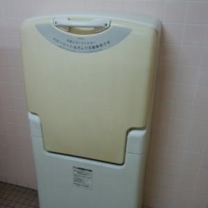 西松屋・木更津店(女子トイレ内)のオムツ替え台情報 画像2