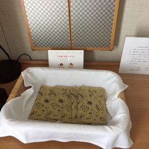 ホテルニューオータニ(4F)の授乳室・オムツ替え台情報 画像8