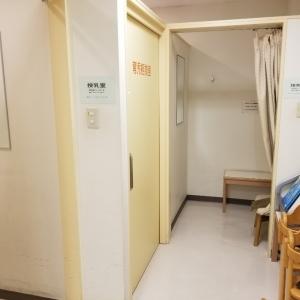 札幌三越(10階)の授乳室・オムツ替え台情報 画像1