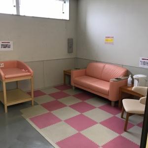 北沢タウンホール(3F)の授乳室・オムツ替え台情報 画像13