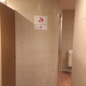 トイレの1番奥にあります