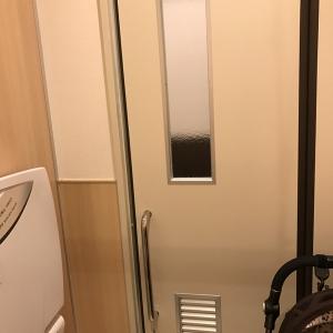 スーパーアルプス相模原インター店(2F)の授乳室・オムツ替え台情報 画像7