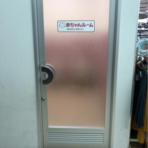 バースデイサニーモール西葛西店(2F)の授乳室・オムツ替え台情報 画像3