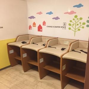 新所沢パルコ(パルコ館3F)の授乳室・オムツ替え台情報 画像16