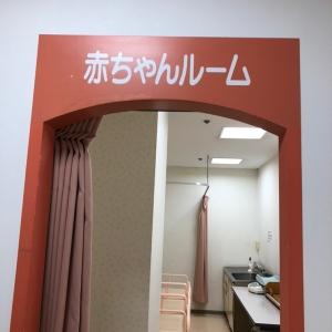 アピタ君津店(2F)の授乳室・オムツ替え台情報 画像10