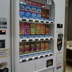 飲み物の自販機もありです