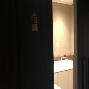 ザ・ゲートホテル東京byHULIC(5F)の授乳室・オムツ替え台情報 画像1