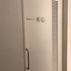 コイズミ東京ビル(3F)の授乳室・オムツ替え台情報 画像3
