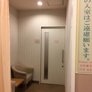 EXPASA足柄 上り(1F)の授乳室・オムツ替え台情報 画像1