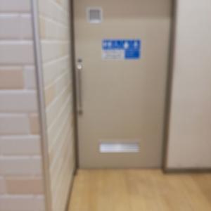 オオゼキ池尻店(2F)のオムツ替え台情報 画像1