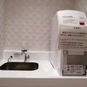 JR京橋駅北出口の授乳室・オムツ替え台情報 画像9