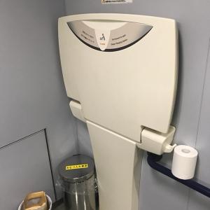 20階の多目的トイレにある。In the multipurpose bathroom on the 20th floor.