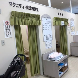 アリオ葛西店赤ちゃん本舗側(3F)の授乳室・オムツ替え台情報 画像3