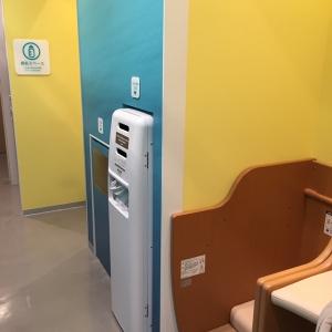川崎アゼリア(DELICHIKA内 ベビールーム)の授乳室・オムツ替え台情報 画像2