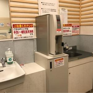 イオンモール宮崎(2F)の授乳室・オムツ替え台情報 画像8