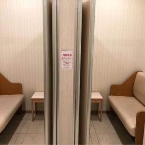 授乳室は二部屋あります。