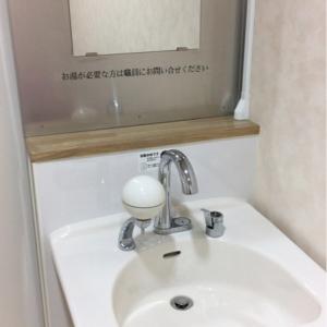 松山市役所別館(1F)の授乳室・オムツ替え台情報 画像1