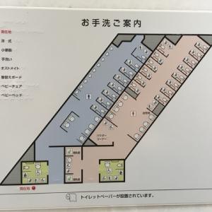 JR新大阪駅 在来線駅構内(3F)の授乳室・オムツ替え台情報 画像1