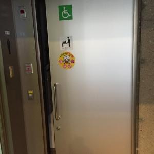 瀬戸大橋記念公園の授乳室・オムツ替え台情報 画像4