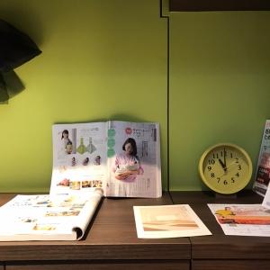 Betta tontonの授乳室・オムツ替え台情報 画像1