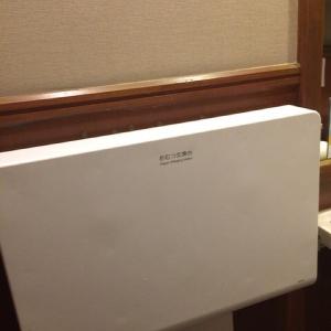 ガスト本厚木駅前店(1F)のオムツ替え台情報 画像1