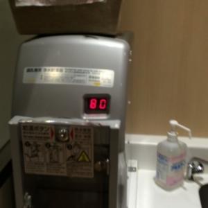 コピス吉祥寺店(5F)の授乳室・オムツ替え台情報 画像6