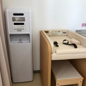 エディオン亀岡店(1F)の授乳室・オムツ替え台情報 画像2
