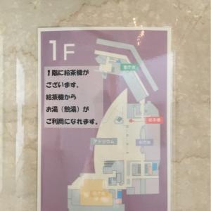 練馬区役所(10階 20階)の授乳室・オムツ替え台情報 画像15