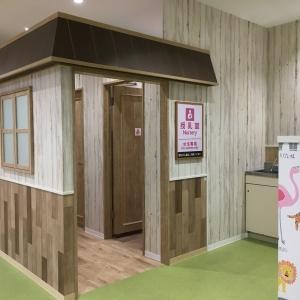 マルイファミリー志木(6F)の授乳室・オムツ替え台情報 画像2
