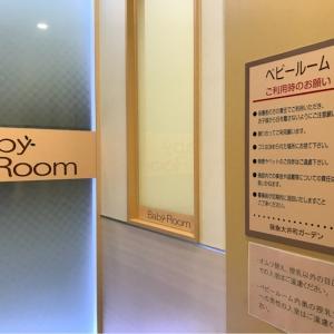 阪急大井町ガーデン(2階)の授乳室・オムツ替え台情報 画像6