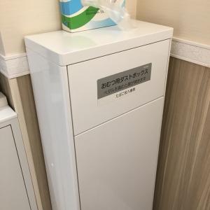 エスパル仙台(2F)の授乳室・オムツ替え台情報 画像10